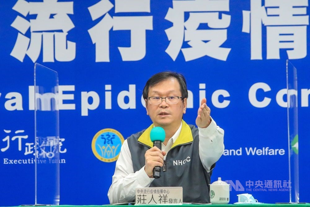 CECC spokesman Chuang Jen-hsiang. CNA photo Nov. 11, 2020