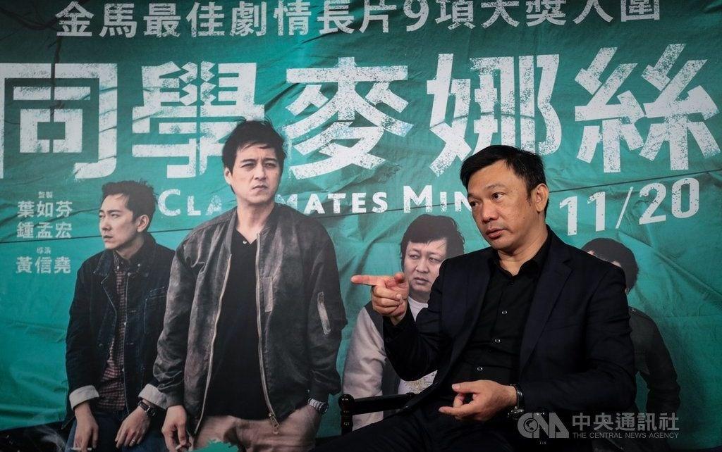 Director Huang Hsin-yao. CNA photo Nov. 19, 2020