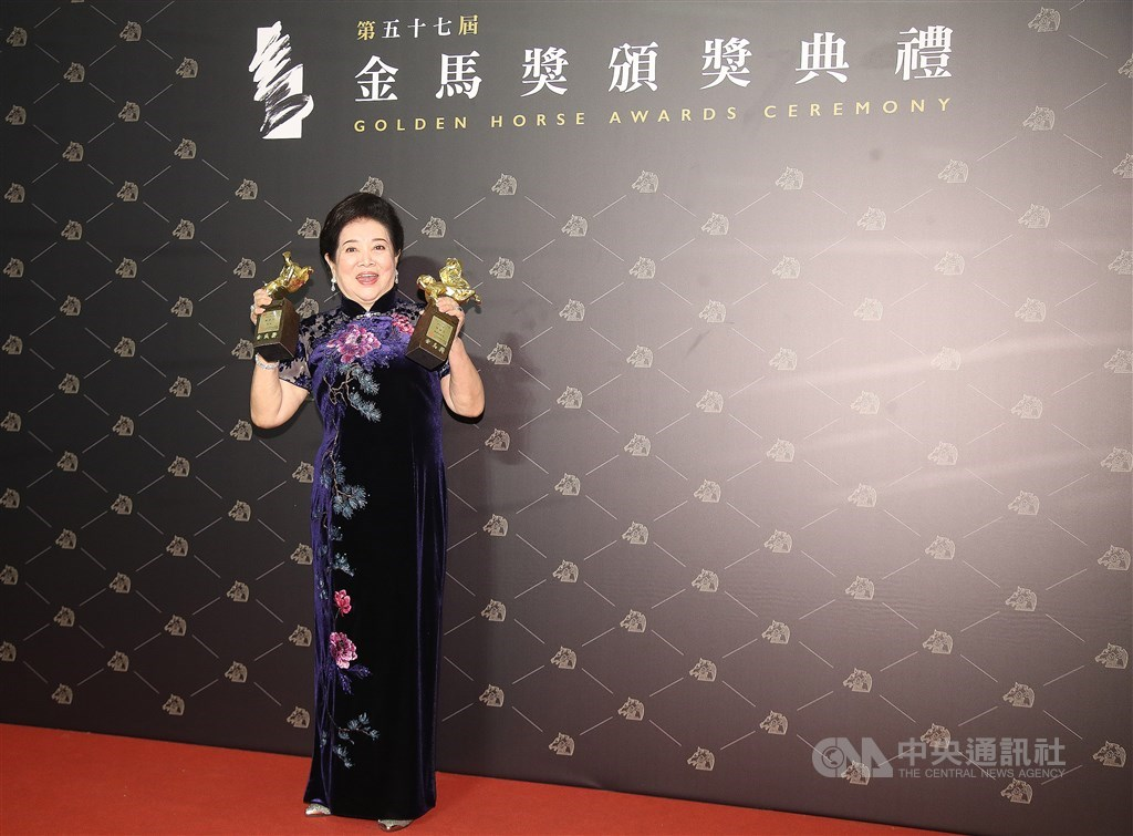Actress Chen Shu-fang and her two Golden Horse Awards for best leading actress (Little Big Women) and best supporting actress (Dear Tenant). CNA photo Nov. 21, 2020