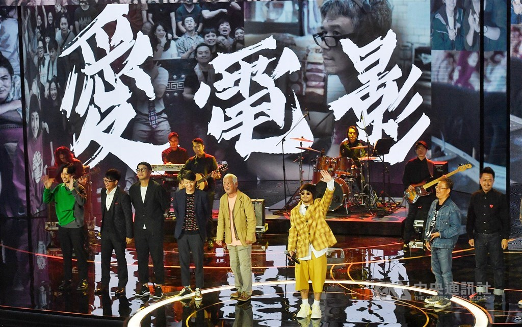 """Namewee (center, in yellow trousers), 5forty2, and The Real Masta Clan perform """"Happy Family"""" from """"Babi,"""" with the slogan """"Love movies"""" in chinese in the background at the end. CNA photo Nov. 21, 2020"""