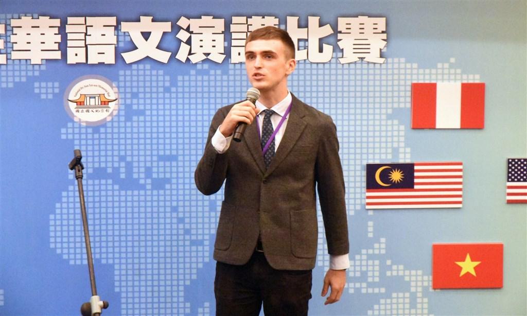 First prize winner Staś Butler. Photo courtesy of the National Dr. Sun Yat-sen Memorial Hall