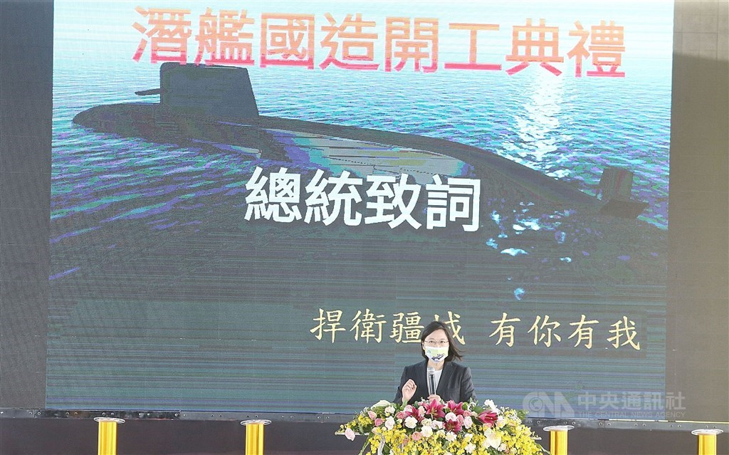 President Tsai Ing-wen gives a speech at the ceremony in Kaohsiung. CNA photo Nov. 24, 2020