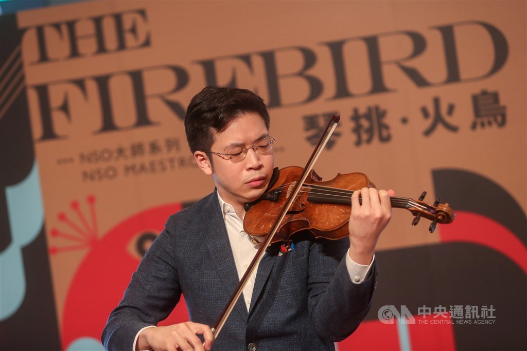 Violinist Paul Huang. CNA photo Nov. 24, 2020