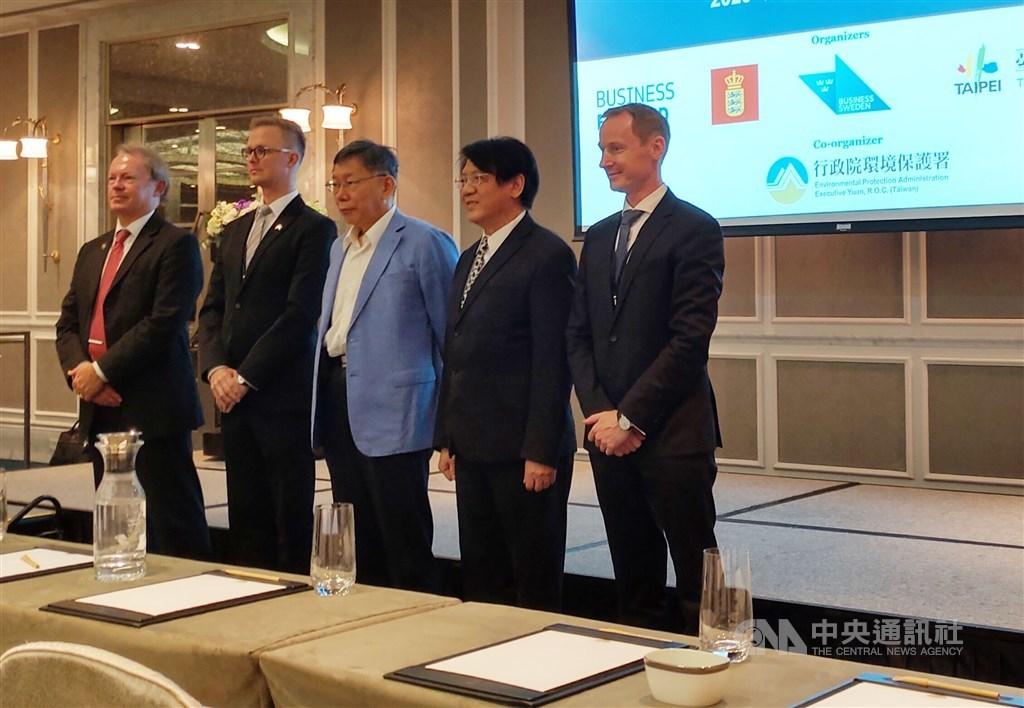 (From left to right) Swedish Representative Bengt Carlsson, Finnish Representative Mikko Karppinen, Taipei City Mayor Ko Wen-je, Deputy Minister of Environmental Protection Tsai Hung-teh, and Danish Representative Bo Mønsted.