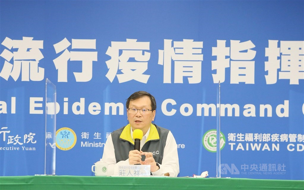 CECC spokesman Chuang Jen-hsiang. CNA photo Nov. 29, 2020