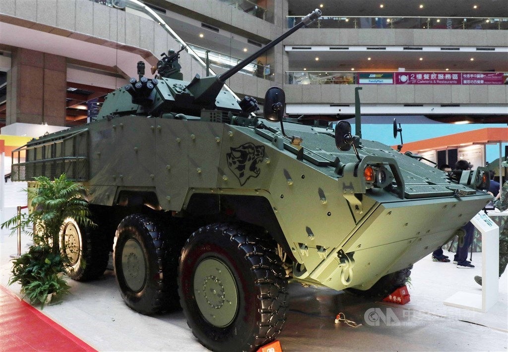 A Clouded Leopard armored vehicle on display. CNA file photo