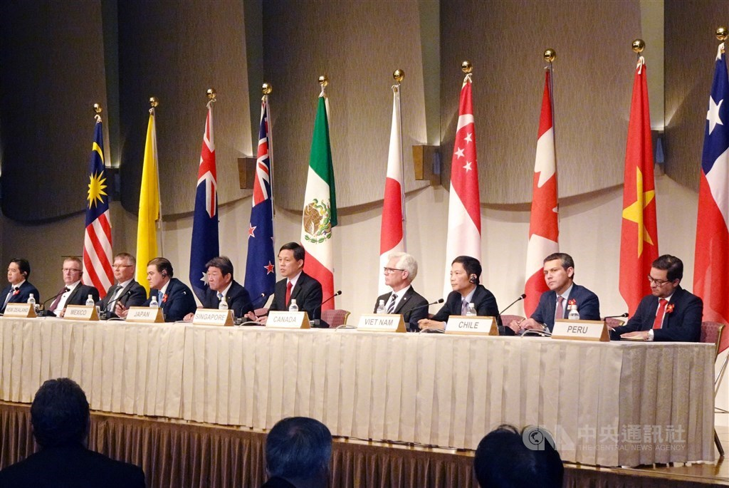 The first ministerial meeting of the CPTPP member states in Tokyo in 2019. CNA file photo