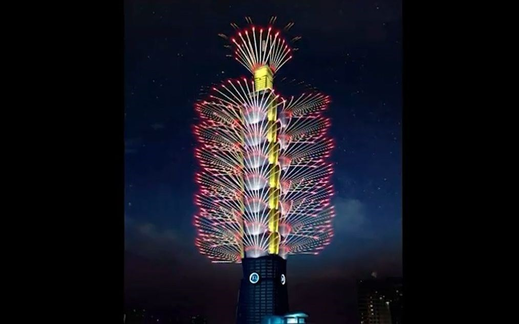 Taipei 101 fireworks for New Year to feature 3D effects