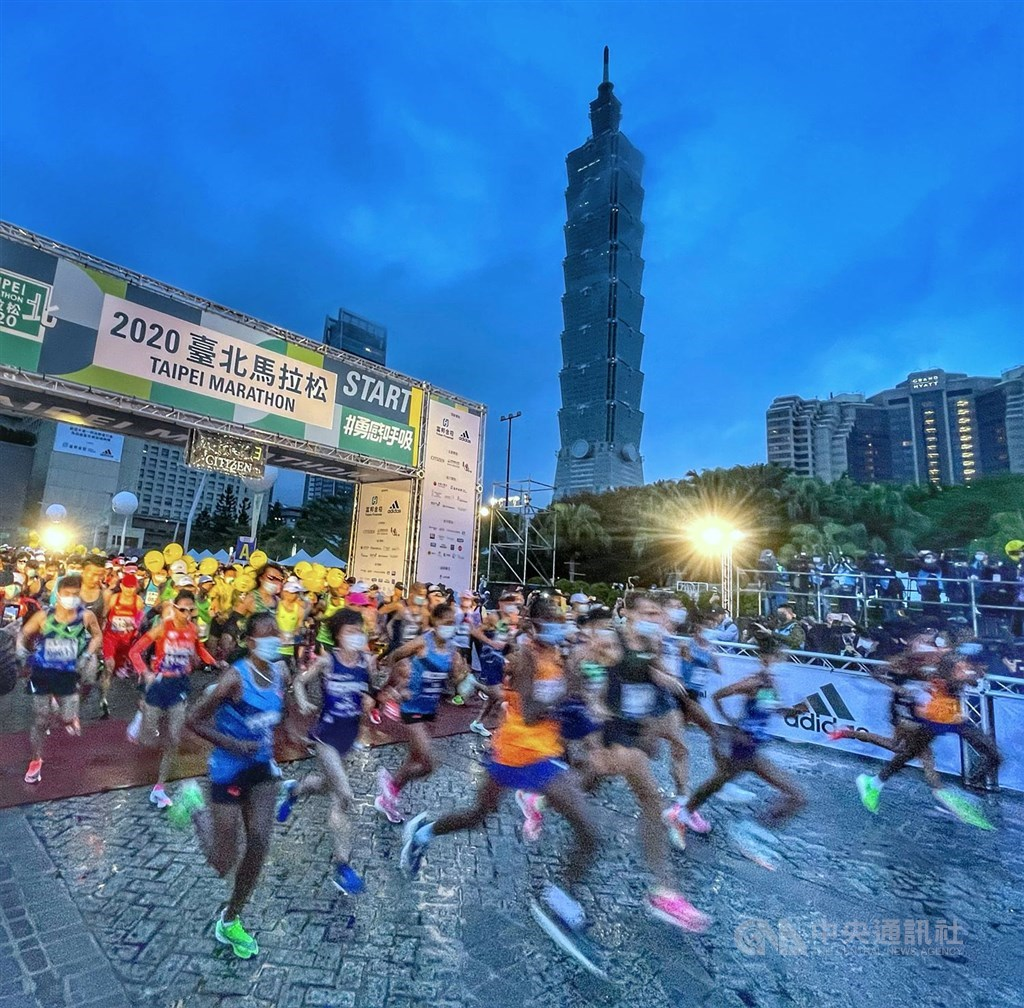 At the starting line in front of Taipei City Hall. CNA photo Dec. 20, 2020