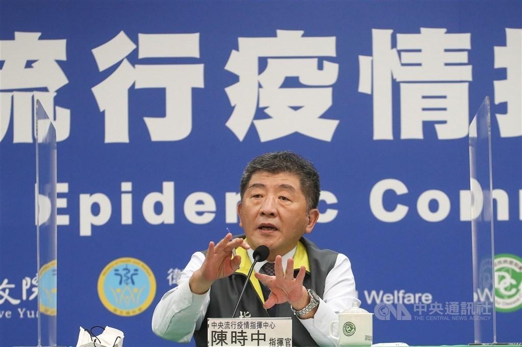 CECC head Chen Shih-chung (CNA file photo)