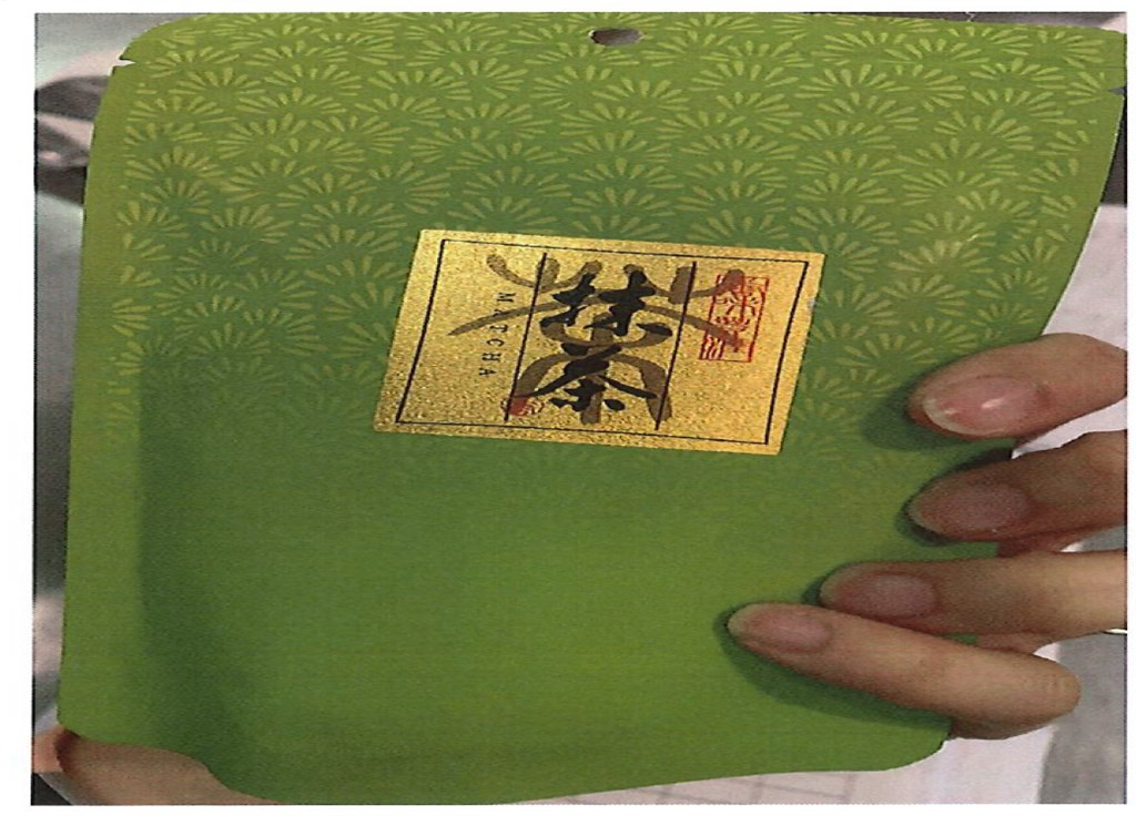 The Maccha green tea from Japan / Photo courtesy of the Food and Drug Administration