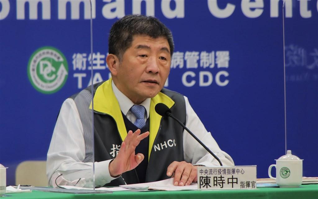 Chen Shih-chung. Photo courtesy of the CECC