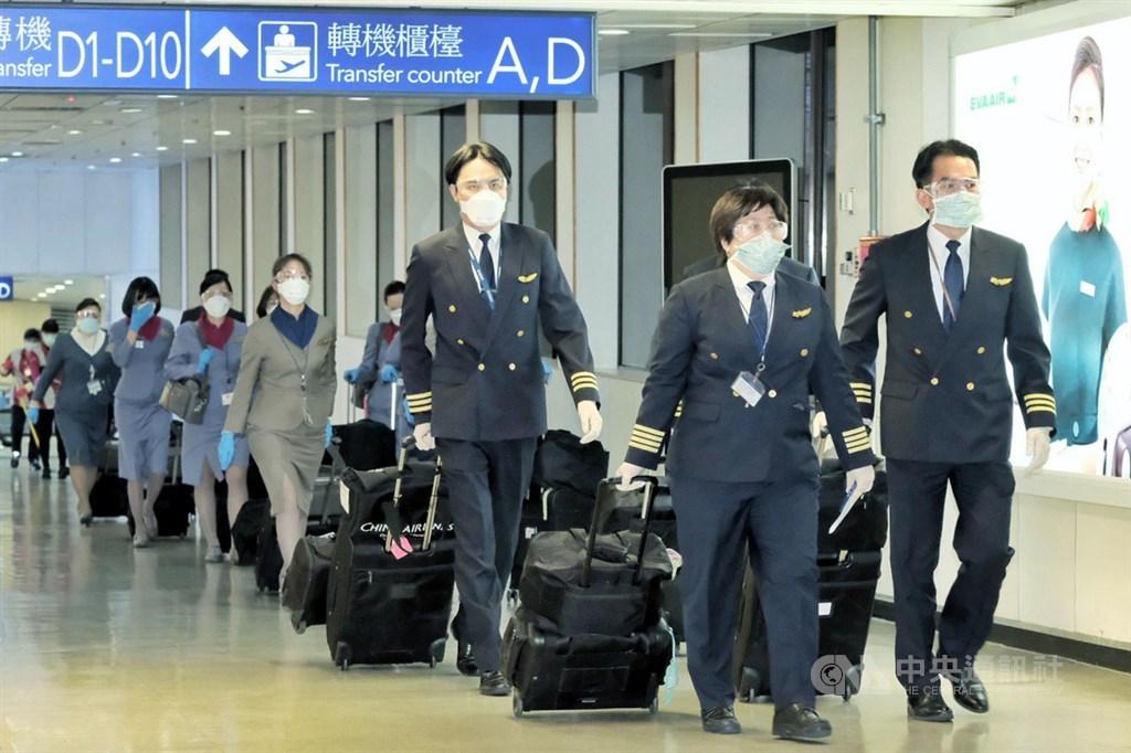 China Airlines flight crew members. CNA file photo Dec. 27, 2020