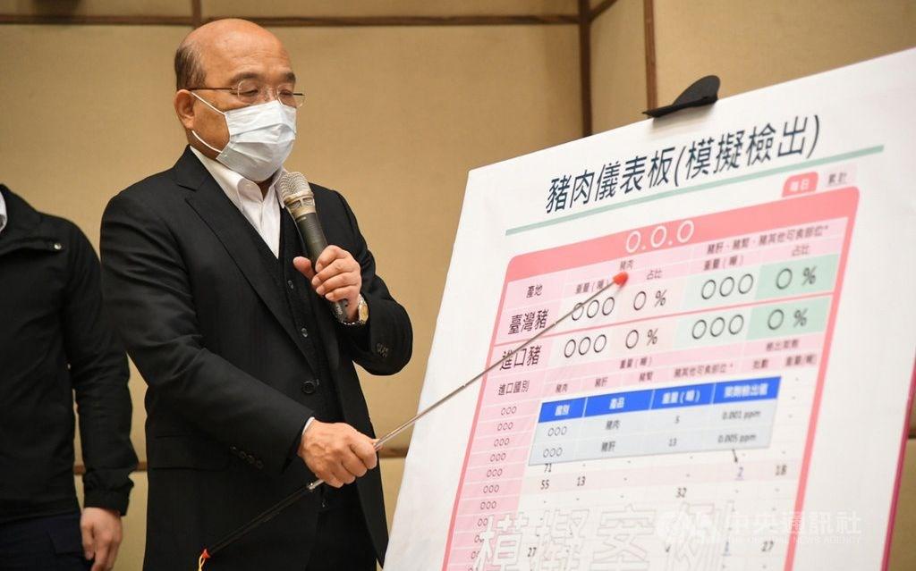Premier Su Tseng-chang explains the newly launched disclosure website. CNA photo Jan. 4, 2021