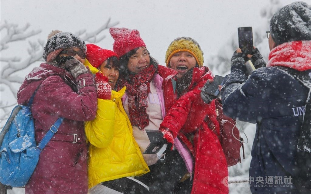 Taipingshan in Yilan County. CNA photo Jan. 8, 2021