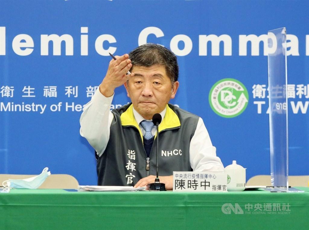 Health Minister Chen Shih-chung. CNA file photo
