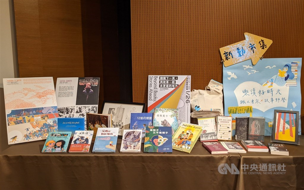 Books to be featured at TIBE, including children