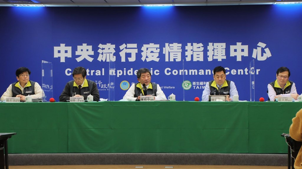 The weekly COVID-19 press briefing. Photo courtesy of the CECC
