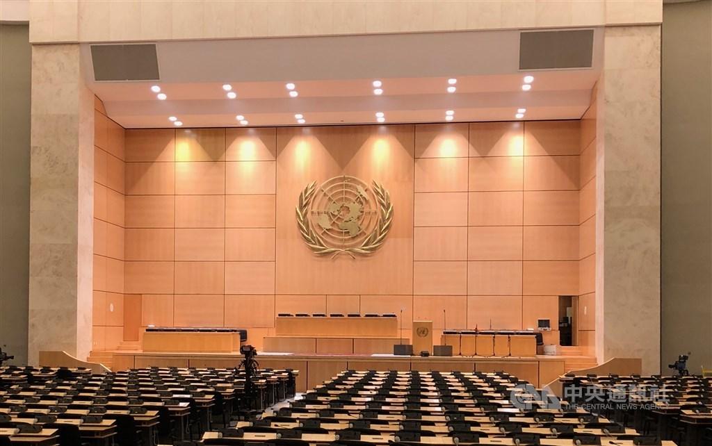 The venue for the 2019 WHA in Geneva. CNA file photo