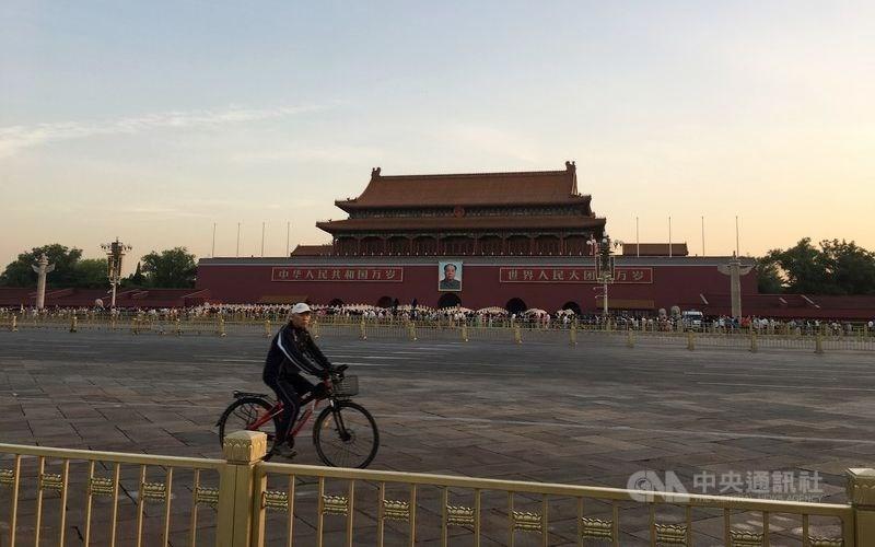 Beijing. CNA file photo