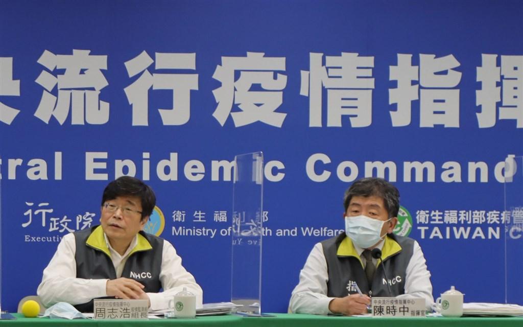 CECC officials at the press conference Monday. Photo courtesy of the CECC Jan. 18, 2021