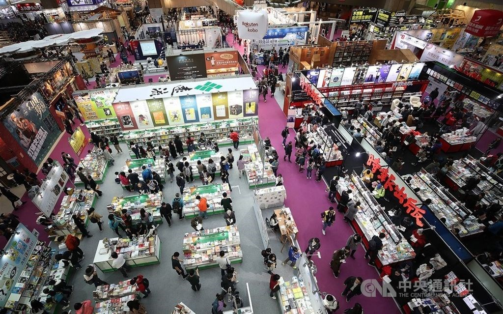 The 2019 edition of the book fair