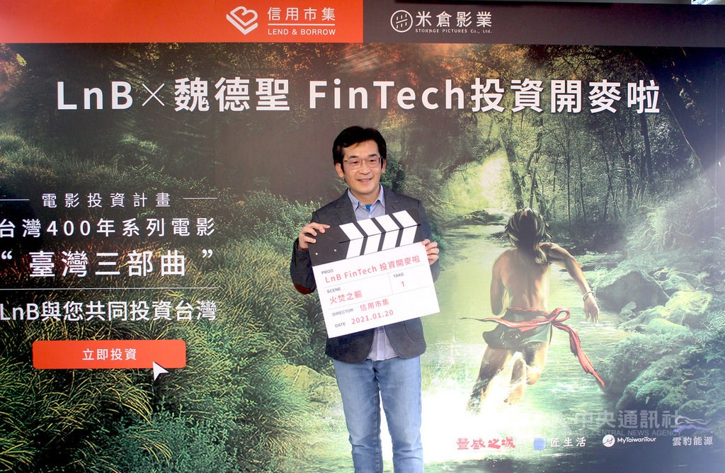 Wei Te-sheng. Photo courtesy of Wei, Jan. 20, 2021
