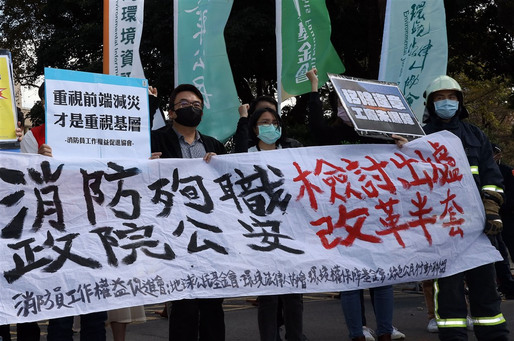 Several civic groups stage a protest in Taipei, calling on the government to better protect the lives of firefighters by strictly enforcing the laws against illegal structures. CNA photo Jan. 20, 2021