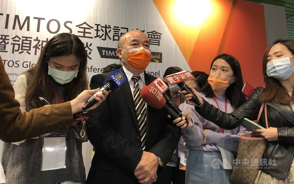TAMI Chairman Alex Ko (in orange mask). CNA photo Jan. 20, 2021
