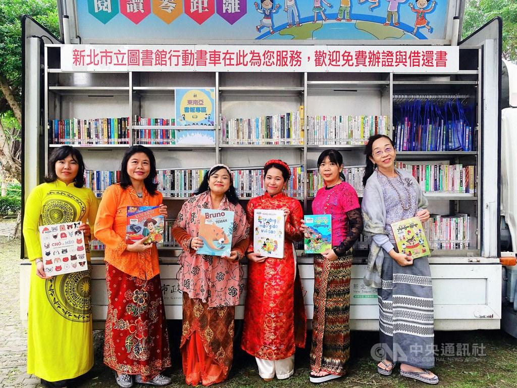 Image courtesy of New Taipei City Library