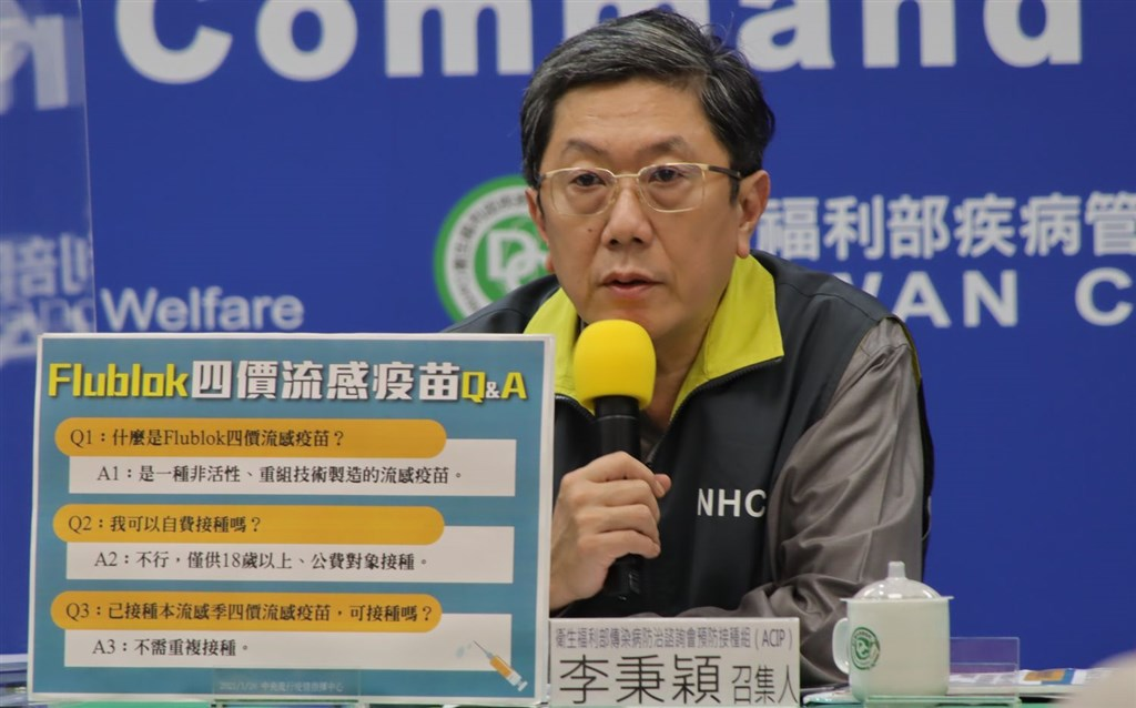 Lee Ping-ing, a doctor at National Taiwan University Hospital, who is also the convener of the health ministry