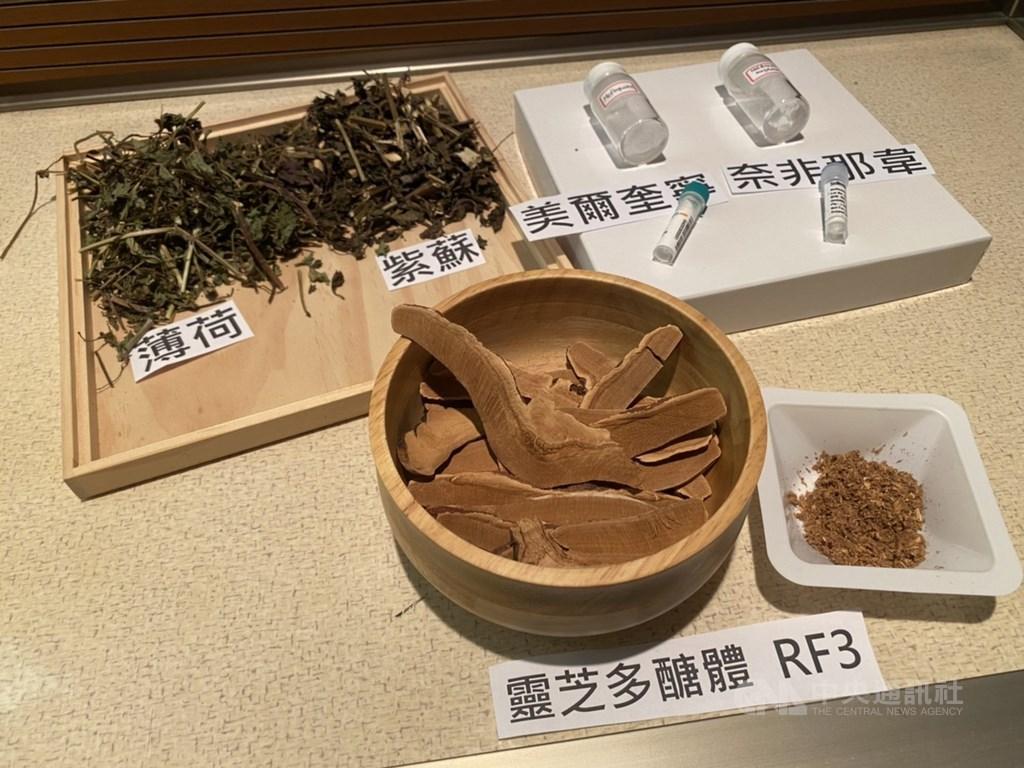 CORONAVIRUS/Taiwan researchers studying 5 promising medicines against COVID-19