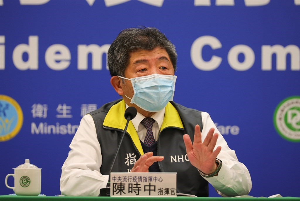 Health and Welfare Minister Chen Shih-chung. CNA file photo