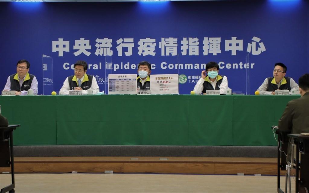 Health and Welfare Minister Chen Shih-chung (center). Photo courtesy of the CECC