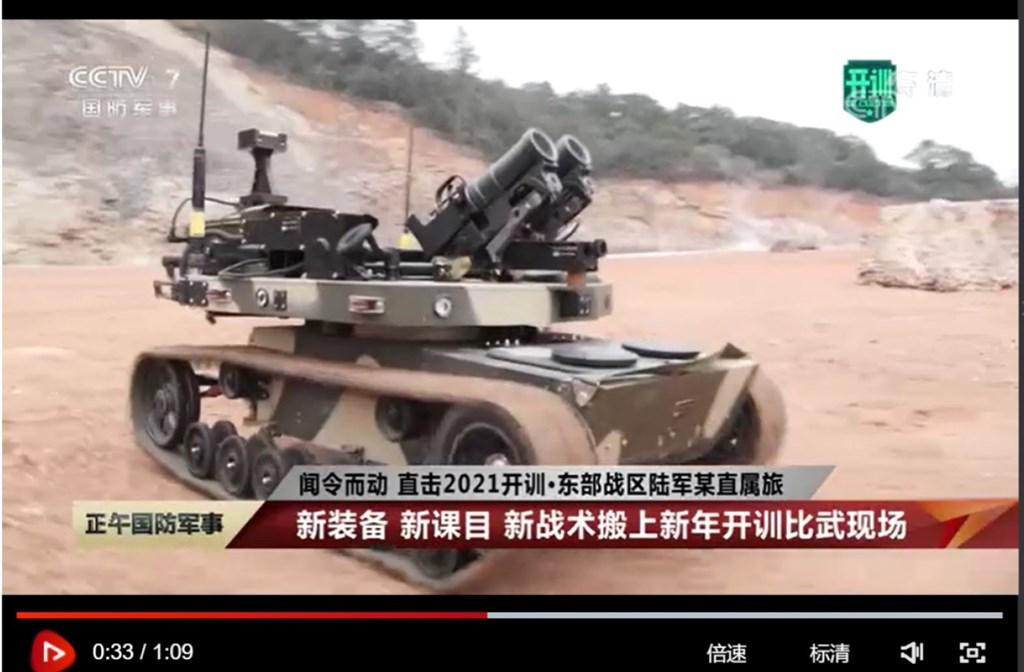 A screenshot from CCTV program showing China