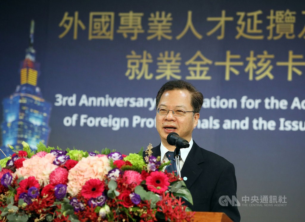 Taiwan's handling of pandemic proves to be a foreign talent draw - Focus Taiwan