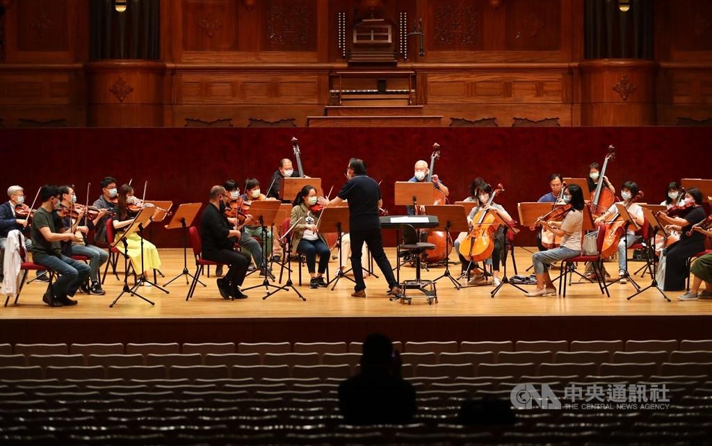 National Symphony Orchestra. CNA file photo