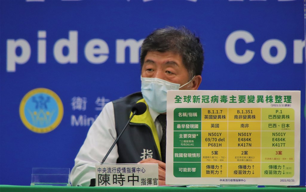 Health Minister Chen Shih-chung. Photo courtesy of the CECC