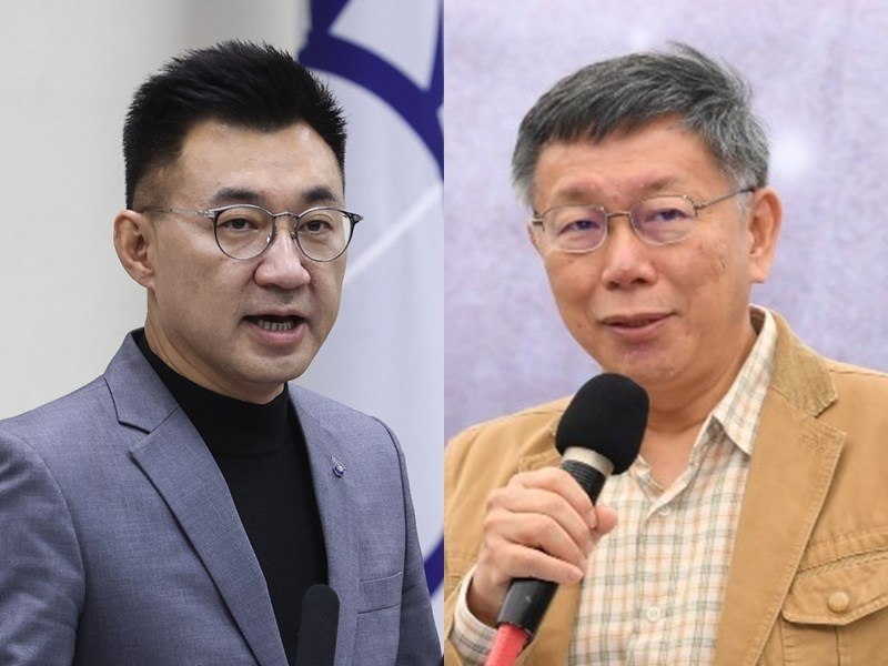 Taipei Mayor Ko Wen-je (right) and Johnny Chiang, chairman of Taiwan