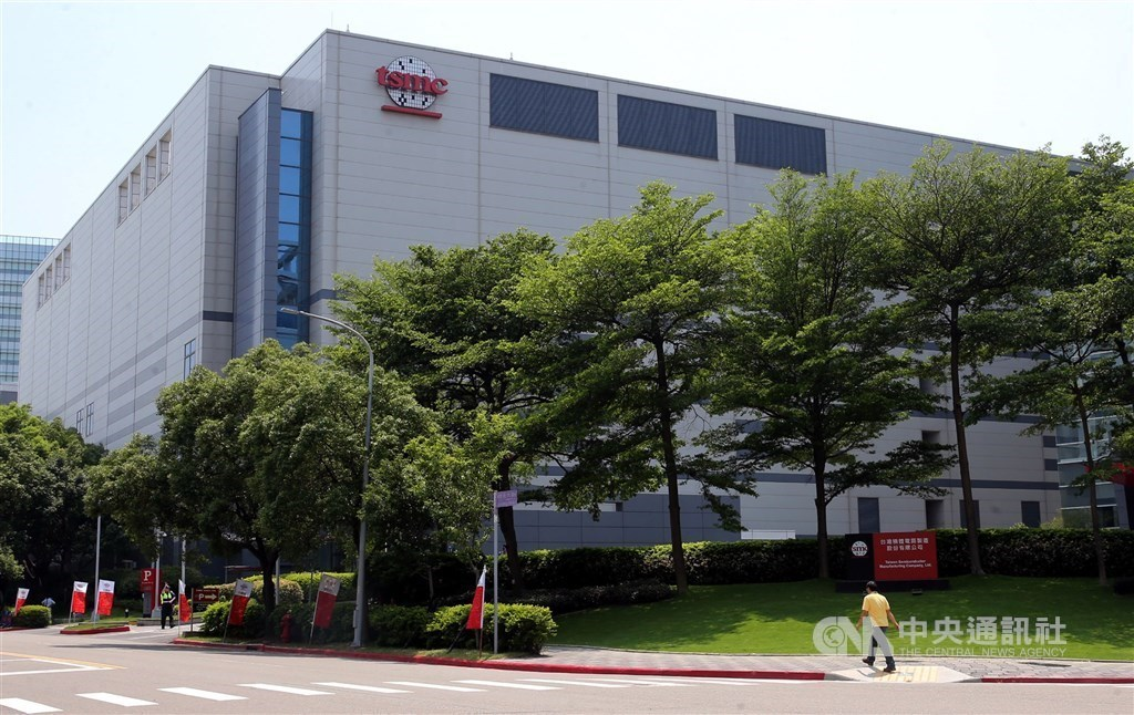 TSMC buying trucked-in water in preparation for supply shortages - Focus Taiwan News Channel