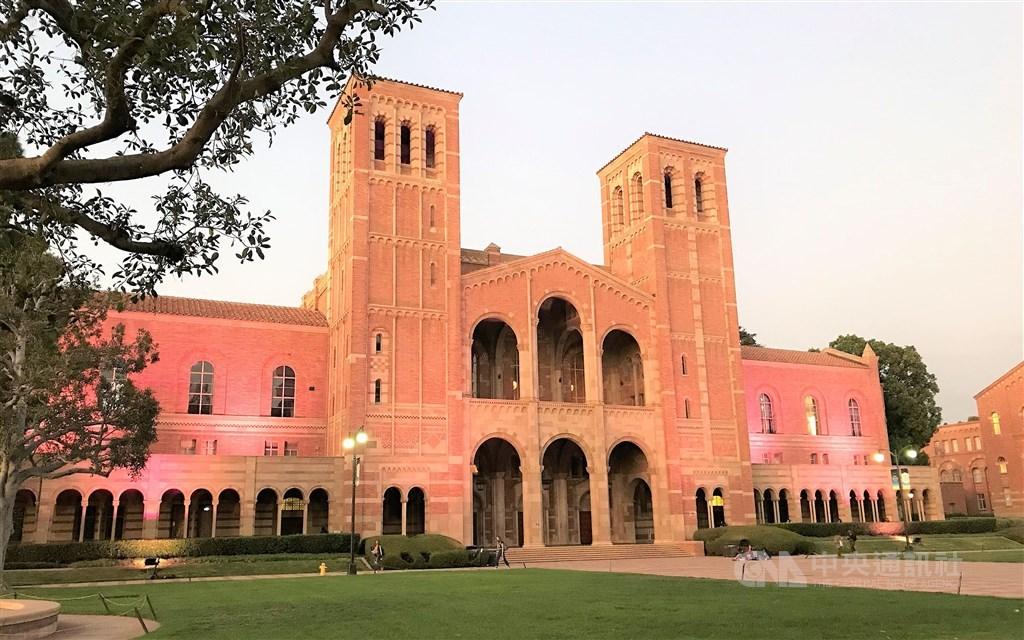 UCLA campus. CNA file photo