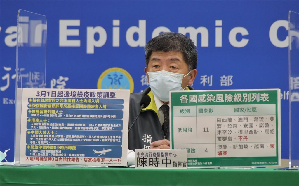 Minister of Health and Welfare Chen Shih-chung. Photo courtesy of the CECC