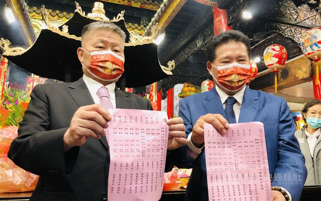 Jenn Lann Temple Chairman Yen Ching-piao (left) displays the schedule of this year