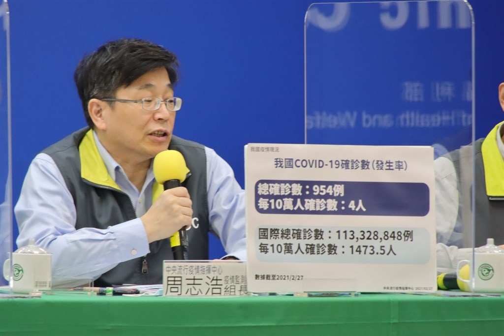 CECC official, Centers for Disease Control Director General Chou Jih-haw. Photo courtesy of the CECC