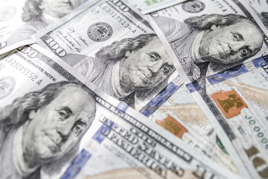 US dollar closes higher on Taipei forex market – Focus Taiwan News Channel