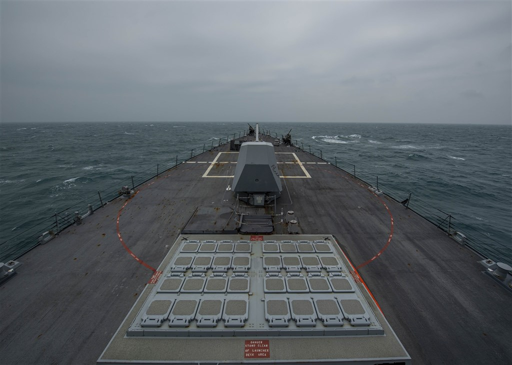 Image from the U.S. 7th Fleet website