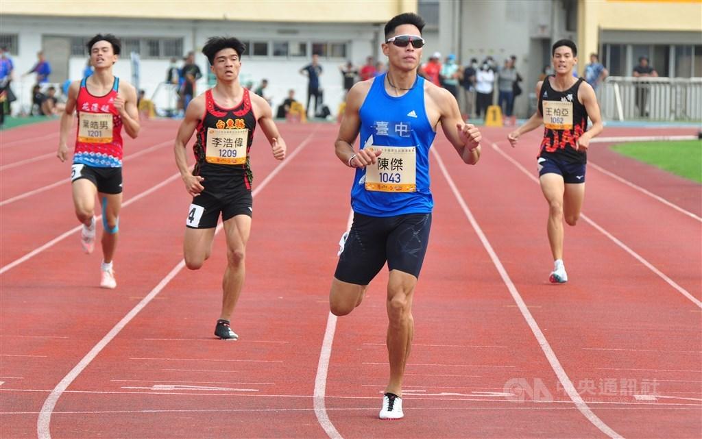 Sprinter Chen Chieh (in blue). CNA photo March 20, 2021
