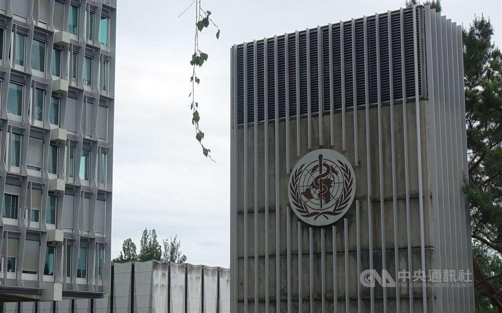 WHO headquarters in Geneva. CNA file photo