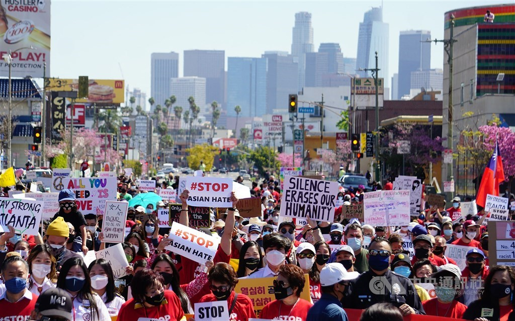"""A """"Stop Asian Hate"""" rally held in Los Angeles on March 27, 2021. CNA file photo"""