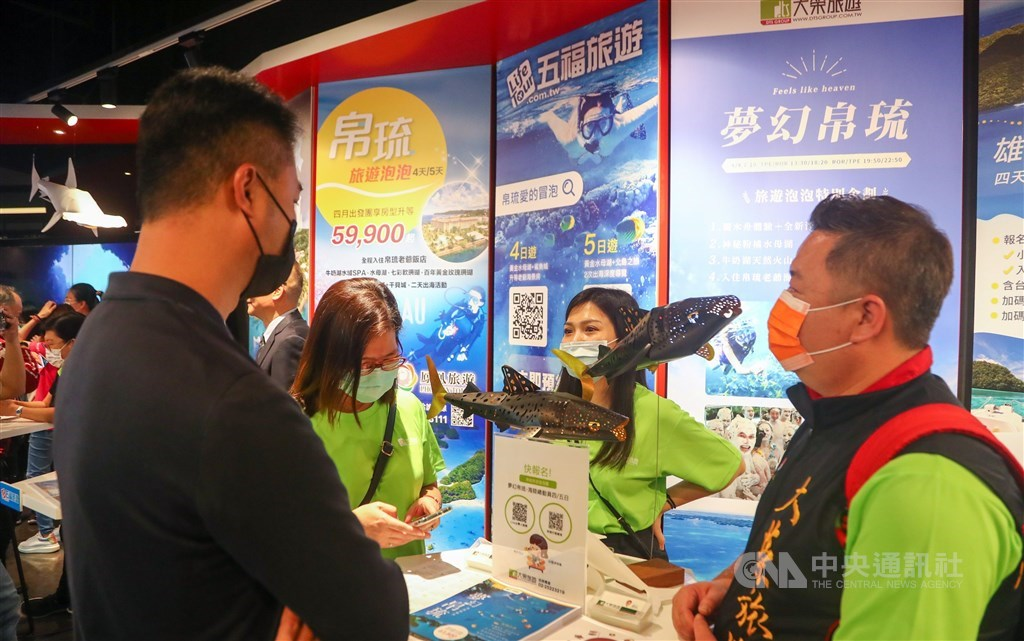 """Tour operators promote their Palau """"travel bubble"""" packages during a travel fair, which opened in Taipei on Tuesday and will conclude on April 10. CNA photo March 30, 2021"""